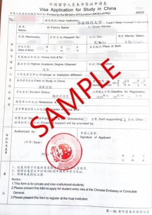 mark_1449024255_82 Visa Application Form For Beijing China on china visas for us citizens, china immigration form, general employment application form, example application form, china student visa, china travel visa, china visa sample, china tourist, china passport application form, china visa invitation letter, china on world map, china state map, china study, job corps application form, malaysia visa form, china visa business letter example, china visa los angeles, china employment,
