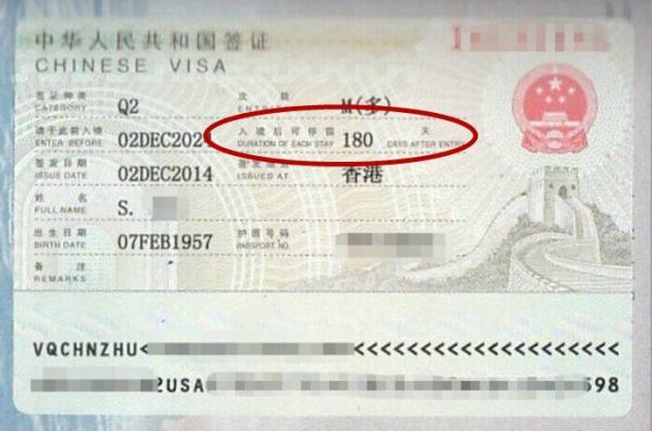 Visa Guide Visa Guide International Students Office Of East China Normal University