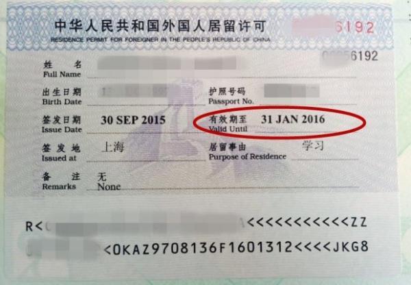visa guide - visa guide