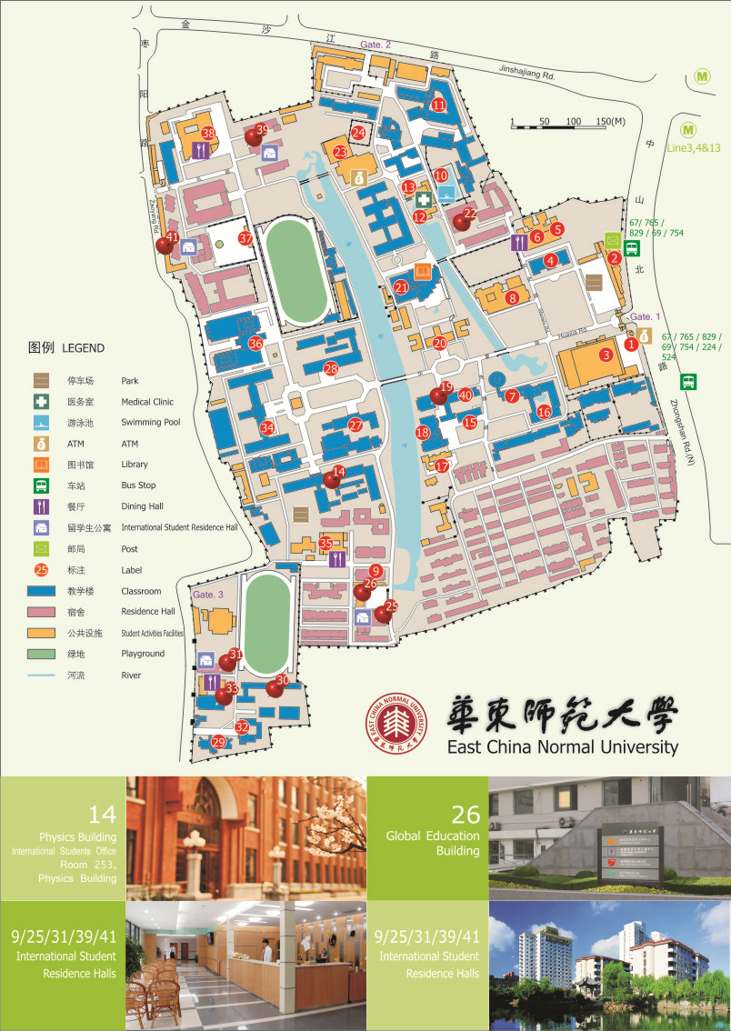 Campus Map Campus Life International Students Office Of East