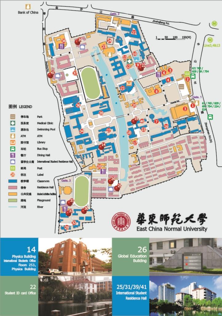 校园地图 - 校园生活 - 华东师范大学留学生办公室